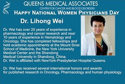 docs - Queens Medical Associates